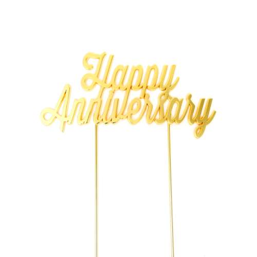 Happy Anniversary Gold Metal